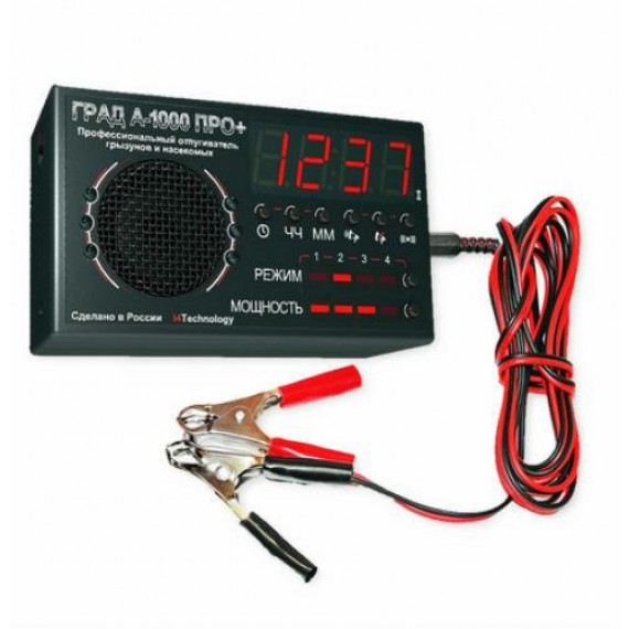 3 Repelling Methods Mouse Repeller for Cars with 12V Battery Clamps and timer